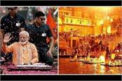 varanasi world famous dev deepawali preparations in full swing