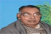 death of former bokaro mla aklu ram mahato