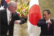 australia japan to bolster defense ties amid china s rise