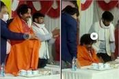 bjp mp ravi kishan fell while sitting on a chair