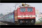 train will run from ferozepur to mumbai