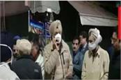 robbery in amritsar