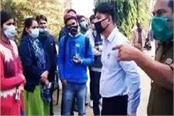 review officer s paper leaked in cm city gorakhpur exam canceled