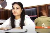 kanpur bsc student namsha became a one day sho