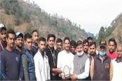 cricket tournament inaugurated by rajendra rana