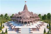 ram temple construction work to fill foundation will completed by september