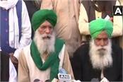 farmers union held press conference farmers will not go to burari ground