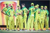 aus vs ind 2nd odi cricket score