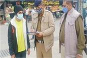 jwalamukhi people without masks fines