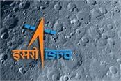 isro eyes on venus will seek the mark of life on the hottest planet
