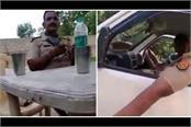 video of bribery daroga viral accused suspended by sp