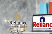 reliance retail s  vocal for local  mission 40 thousand products