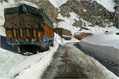 traffic stopped for the seventh day on mughal road