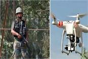 pakistani drone showing on ib in arnia after heavy firing of jawans