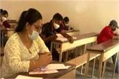 dharmashala corona infected examinee exam