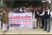 servant union tightens nationwide strike