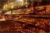 now the yogi government is busy in making kashi s dev diwali grand