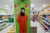 patanjali ayurved earned 424 crores know what baba ramdev