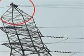 high voltage drama of youth climbing on electric poles