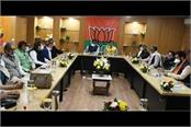 bjp haryana in charge vinod tawde on state visit