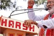 manveer pundir party rebels over graduation mlc election