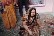 sp s district president sanjay kumar vishwakarma commits suicide stir