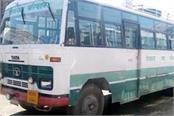 hrtc s night bus service will continue in himachal