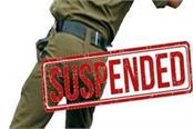 police station officer suspended by ssp