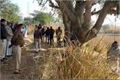 dead body of a young man found hanging from tree