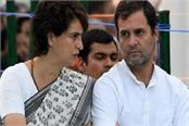 congress batting in up mlc election most did not get thousands of votes