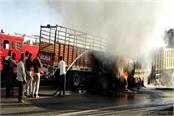 driver burnt alive due to fire in 2 trucks