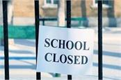 schools up to 1 8th will not open in mp this year