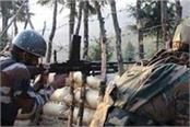 indo pak border pakistan drone bsf firing inside