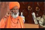 sakshi maharaj s stance on farmer movement  real farmers