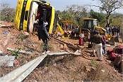 tragic accident in jabalpur people died