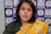 government talk about the interest of farmers supriya srinet