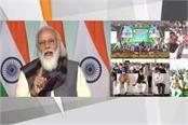 pm modi send 16 hundred crore rupees directly to 35 lakh farmers account