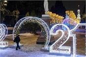 which country celebrates new year first