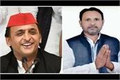 legislative council mlc bjp provoked sp candidate man singh yadav s victory