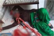 murder case in goraya