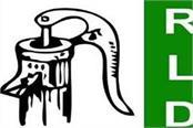 ralod claims  hiyuva officials assumed membership of party