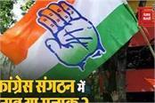 madhya pradesh congress s big show in jabalpur