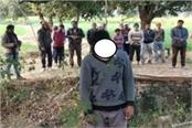 the debt ridden farmer hanged in the field