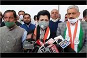 kumari selja commented on bjp government regarding farmers protest