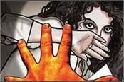 40 year old accused raped his daughter s same age girl