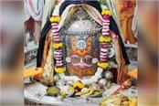 bansat panchami is celebrated across the country