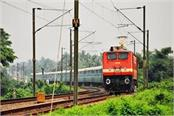 rail travel will be difficult from 23 february to 29