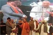 gorakhpur festival concludes with melodious songs cm yogi also arrives