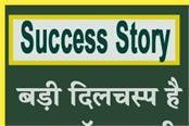 dr nidhi patel s inspiring story cracks upsc exam