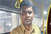 karnataka bus conductor clears upsc final exams and the internet is thrilled